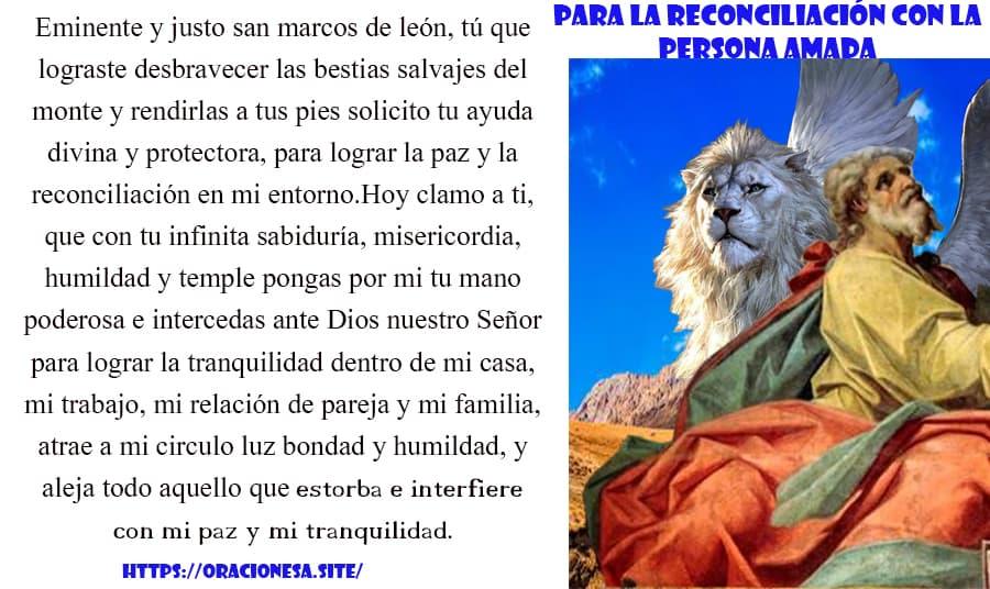 oracion-a-san-marco-para-la-reconcilacion
