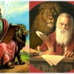 san-marcos y el leon